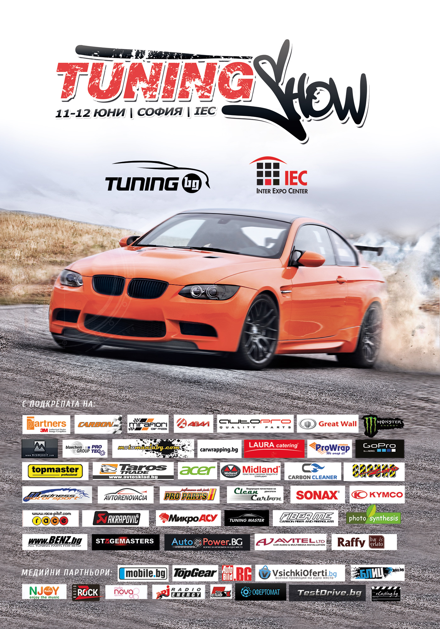 TS-2016-plakat