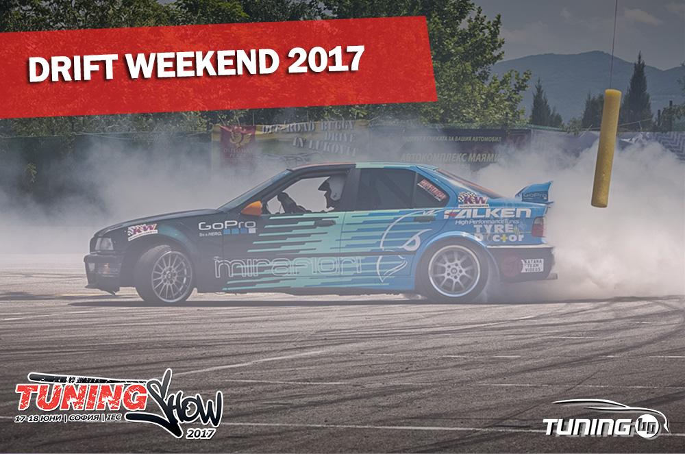 drift-2017